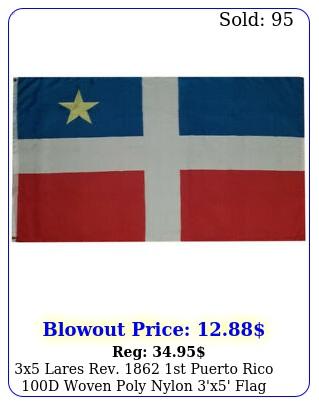 x lares rev st puerto rico d woven poly nylon 'x' flag banne