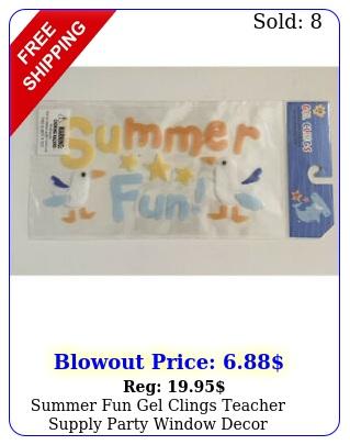 summer fun gel clings teacher supply party window decor mermaids seagulls beac