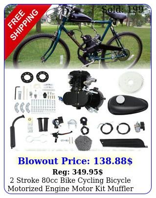 stroke cc bike cycling bicycle motorized engine motor kit muffler petrol ga