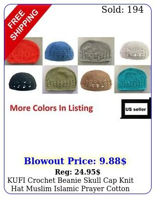 kufi crochet beanie skull cap knit hat muslim islamic prayer cotton plain color