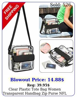 clear plastic tote bag women transparent handbag zip purse nfl stadium securit