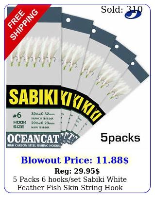 packs hooksset sabiki white feather fish skin string hook fishing lure rig
