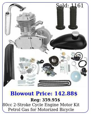 cc stroke cycle engine motor kit petrol gas motorized bicycle silve