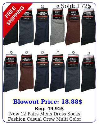 pairs mens dress socks fashion casual crew multi color cotton siz
