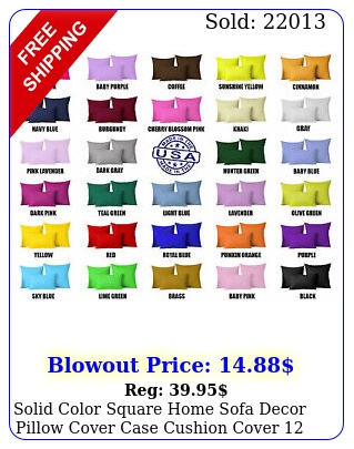 solid color square home sofa decor pillow cover case cushion cover