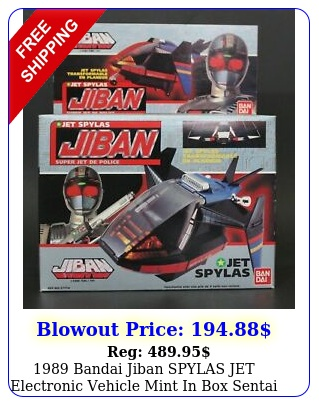 bandai jiban spylas jet electronic vehicle mint in sentai space sherif