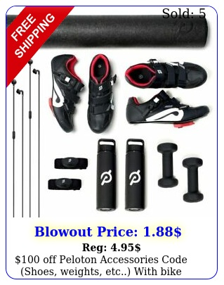 off peloton accessories code shoes weights etc with bike purchas