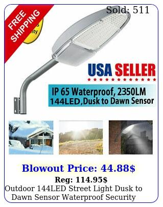 outdoor led street light dusk to dawn sensor waterproof security light l
