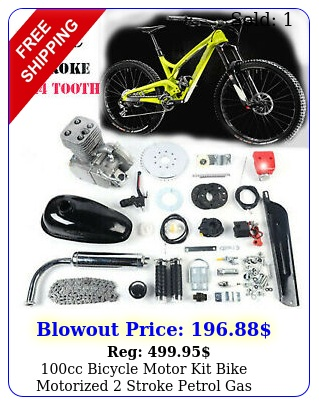 cc bicycle motor kit bike motorized stroke petrol gas engine set black u