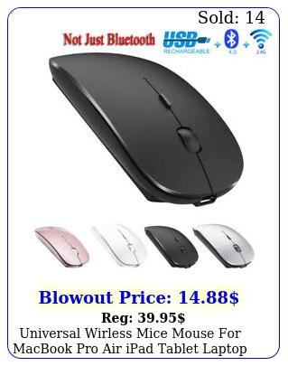universal wirless mice mouse macbook pro air ipad tablet laptop pc sli