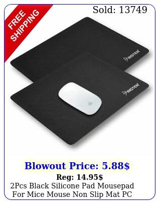 pcs black silicone pad mousepad mice mouse non slip mat pc game gamin