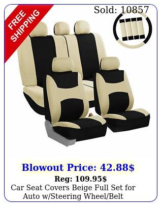 car seat covers beige full set auto wsteering wheelbelt padhead res