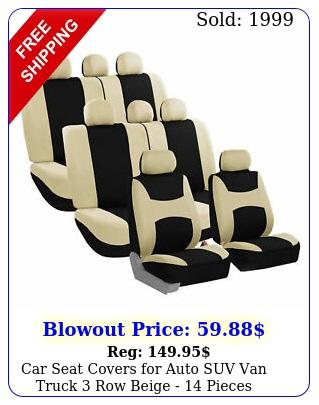 car seat covers auto suv van truck row beige  piece