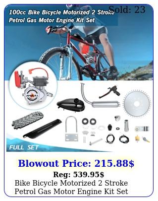 bike bicycle motorized stroke petrol gas motor engine kit set anbul