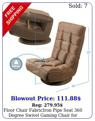 floor chair fabriciron pipe seat degree swivel gaming chair living roo