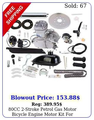 cc stroke petrol gas motor bicycle engine motor kit motorized bik