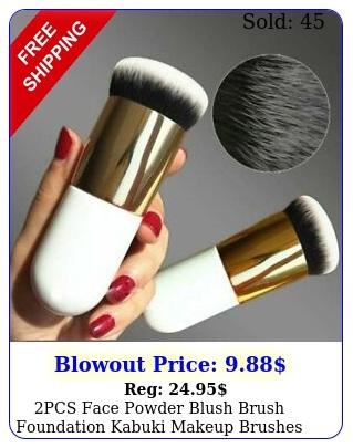 pcs face powder blush brush foundation kabuki makeup brushes cosmetic too
