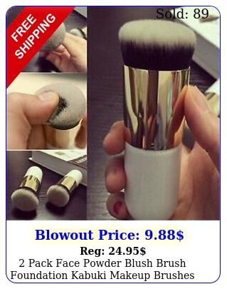 pack face powder blush brush foundation kabuki makeup brushes cosmetic tool u