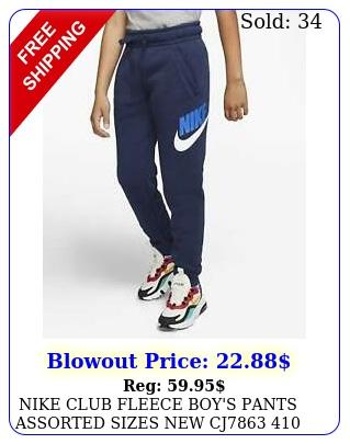 nike club fleece boy's pants assorted sizes c