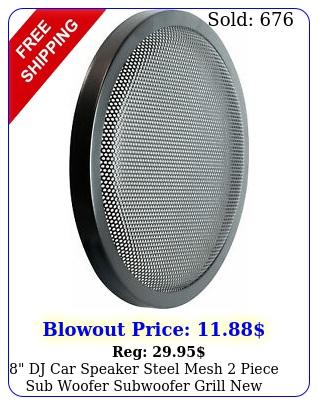 dj car speaker steel mesh piece sub woofer subwoofer grill cove