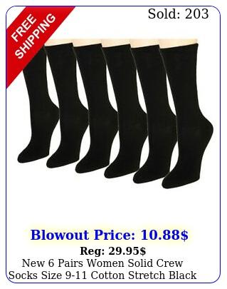 pairs women solid crew socks size cotton stretch black casual fashio