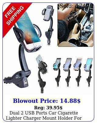 dual usb ports car cigarette lighter charger mount holder cell phone gp