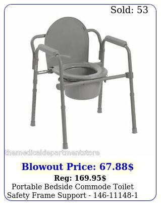 portable bedside commode toilet safety frame suppor