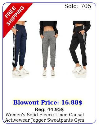 women's solid fleece lined causal activewear jogger sweatpants gym track pant