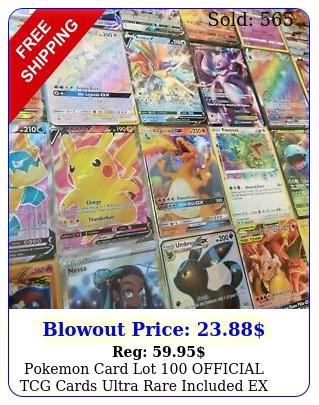 pokemon card lot official tcg cards ultra rare included ex gx v mega holo