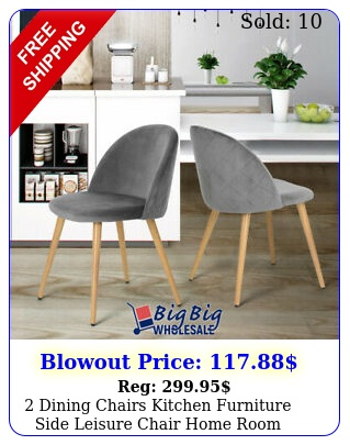 dining chairs kitchen furniture side leisure chair home room velvet seat meta