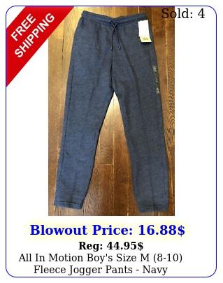 all in motion boy's size m fleece jogger pants nav