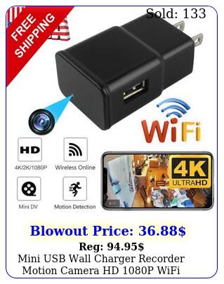 mini usb wall charger recorder motion camera hd p wifi power adapter us plu