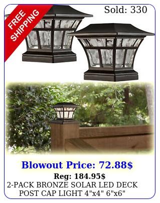 pack bronze solar led deck post cap light x x outdoor garden lightin
