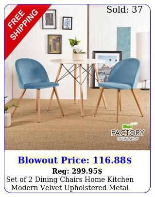 set of dining chairs home kitchen modern velvet upholstered metal furnitur