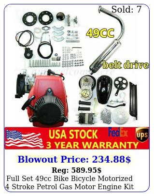 full set cc bike bicycle motorized stroke petrol gas motor engine kit se