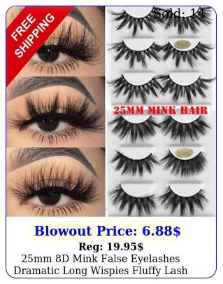 mm d mink false eyelashes dramatic long wispies fluffy lash extension u