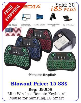mini wireless remote keyboard mouse samsunglg smart tvandroidtabletp