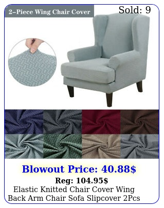 elastic knitted chair cover wing back arm chair sofa slipcover pcs protecto