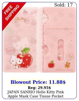 japan sanrio hello kitty pink apple mask case tissue pocket cards money storag
