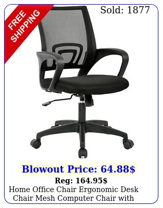 home office chair ergonomic desk chair mesh computer chair with lumbar suppor