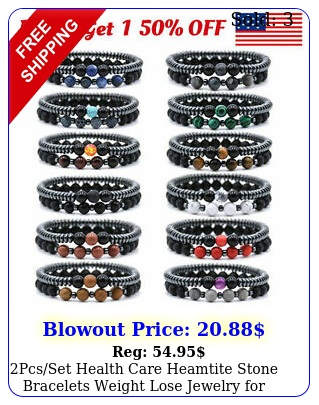 pcsset health care heamtite stone bracelets weight lose jewelry men wome