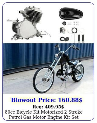 cc bicycle kit motorized stroke petrol gas motor engine kit set silvery di