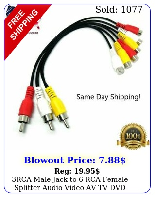 rca male jack to rca female splitter audio video av tv dvd adapter cable u