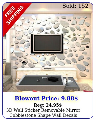 d wall sticker removable mirror cobblestone shape wall decals modern home deco