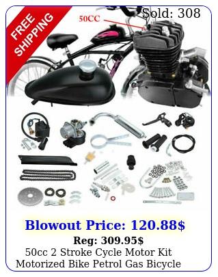 cc stroke cycle motor kit motorized bike petrol gas bicycle engin