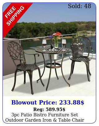 pc patio bistro furniture set outdoor garden iron table chair w ice bucke