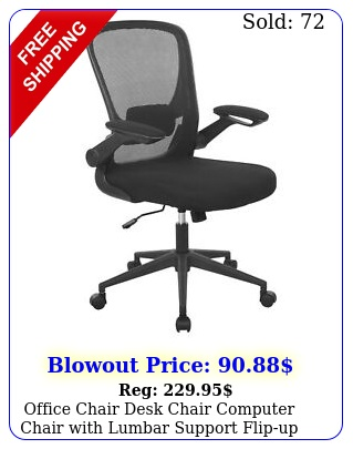 office chair desk chair computer chair with lumbar support flipup arms swive