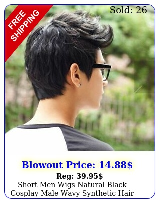 short men wigs natural black cosplay male wavy synthetic hair cosplay wi