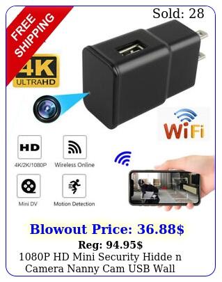 p hd mini security hidde n camera nanny cam usb wall charger adapter us plu