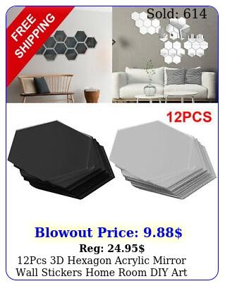pcs d hexagon acrylic mirror wall stickers home room diy art removable decto